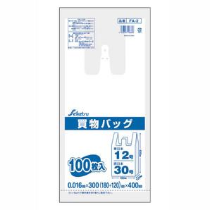 【T】買物バッグ 東日本12号/西日本30号 100枚入 半透明