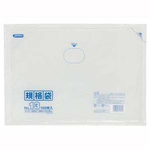 【T】LD 規格袋 13号 0.030mm厚  100枚 透明