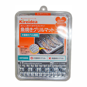 【T】キレイディア 魚焼きグリルマット大型 5枚入