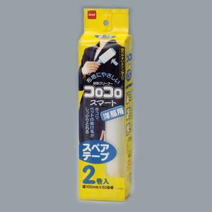 【T】スペアテープスマート 2巻入