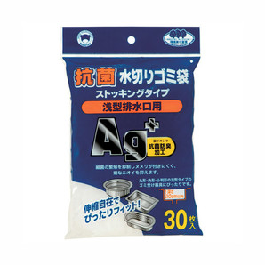 【T】抗菌ストッキング浅型排水口用30枚入