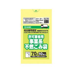 名古屋市指定許可業者用可燃 70L/10P
