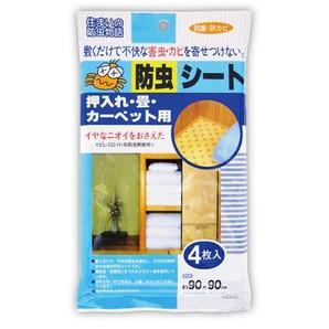 【T】防虫シート押入れ畳カーペット用 4枚入