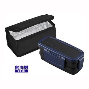 【数量限定】ロックフォー ランチボックス2段保冷バッグ付 ネイビー