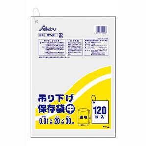 【T】台所用ポリ袋 吊り下げ保存中 120枚入 透明