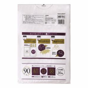 結び袋90L 白半透明 20枚(むすび部200mm)