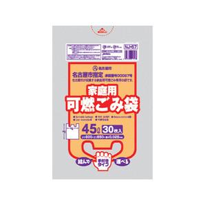 名古屋市指定可燃 45L/30P 手つきタイプ