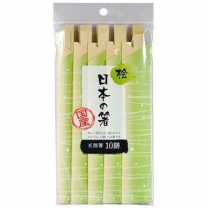 【T】新日本の箸 桧天削箸 10膳
