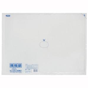 【T】LD 規格袋 19号 0.030mm厚  100枚 透明