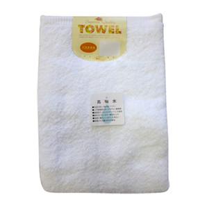 【T】高吸水バスタオル1枚組 ホワイト