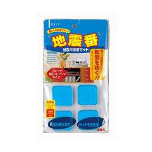 【T】耐震用接着マット地震番4枚入