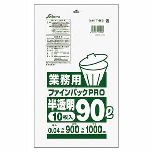 【T】ファインパック業務用90L 10枚入 透明