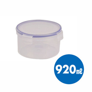 【T】キープロック 鮮度を保つ保存容器丸形920ml