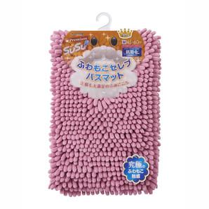 【T】Premium  SUSUふわもこセレブ バスマット 45x60cm ストロベリーアイス