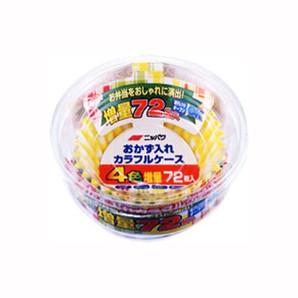 【数量限定】おかず入れカラフルケース4色増量8号 72枚入