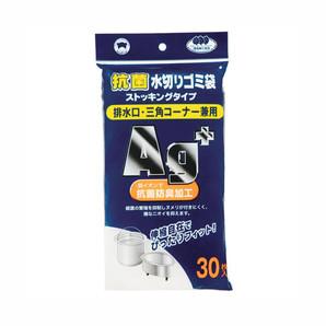 【T】抗菌ストッキング兼用30枚入