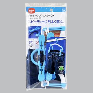 【T】ダイヤ ジーンズハンガーDX