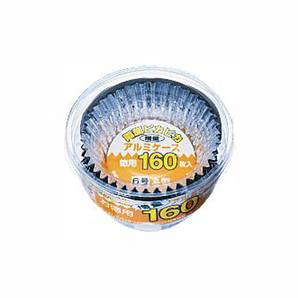 【数量限定】お徳用 増量アルミケース6号 160枚入