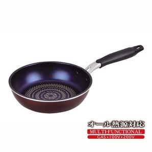 【T】ライズ ブルーダイヤモンドコートIH対応フライパン20cm
