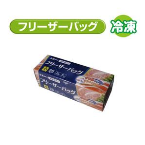 【T】Wジッパー フリーザーバッグ (小) 25枚入