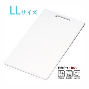 【T】スーパー耐熱まな板 LLサイズ