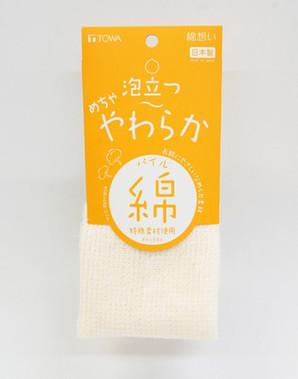 【T】綿想い 泡立つめちゃやわらか綿タオル