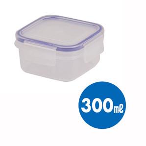 【T】キープロック 鮮度を保つ保存容器正方形300ml