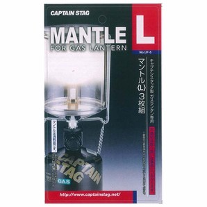 【T】ガスランタン(L)用マントル 3枚組