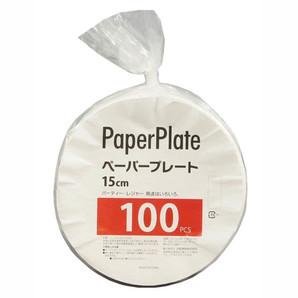 【T】業務用ペーパープレート15cm 100枚入