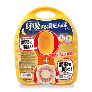 【TS】呼吸するゆたんぽ 1.8L 袋付