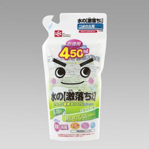 【T】水の激落ちくんつめかえ用450ml