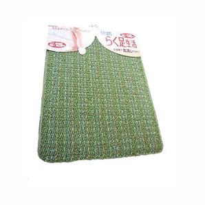 【T】マルティー キッチンマット  45X180cm  グリーン