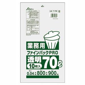 【T】ファインパック業務用70L 10枚入 透明