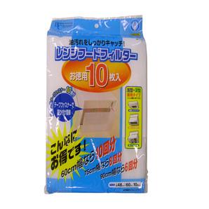 【T】BC レンジフードフィルター 徳用10枚入