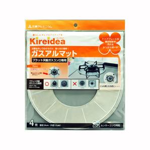 【T】キレイディア ガスアルマット4枚入 フラット天板コンロ用