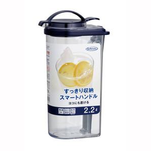【数量限定】タテヨコ・ハンドルピッチャー2.2 ネクスト