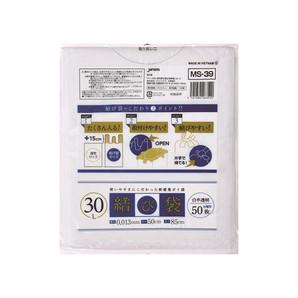 結び袋30L 白半透明 50枚(むすび部150mm)