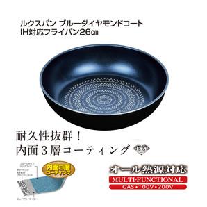 【T】ルクスパン ブルーダイヤモンドコートIH対応フライパン26cm