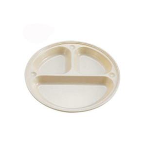 【T】サンサンマーチ 抗菌仕切付プレート21cm
