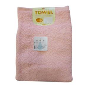 【T】高吸水バスタオル1枚組 ピンク