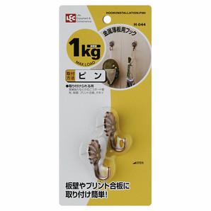 【T】金属薄板用フック
