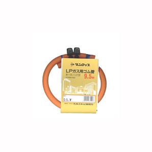 【T】LP用ガスホース0.5m ホースバンド付 9.5mm