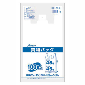 【T】買物バッグ 東日本45号/西日本45号 100枚入 半透明