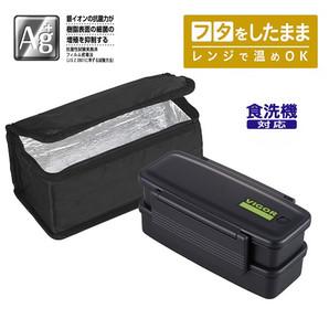 【T】ヴィガー ランチボックス2段保冷バッグ付