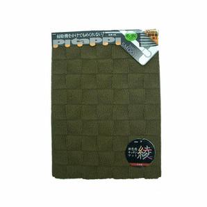 【T】ピタッピ キッチンマット 石畳45X120cm