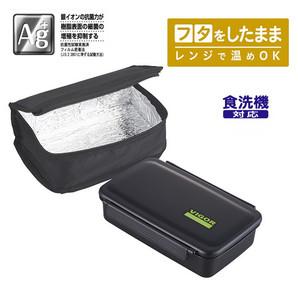 【数量限定】ヴィガー ランチボックス保冷バッグ付