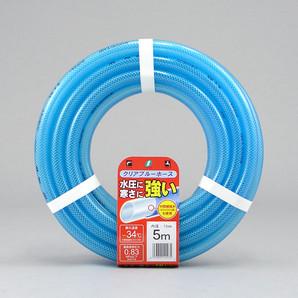 【T】クリアブルーホース 5m