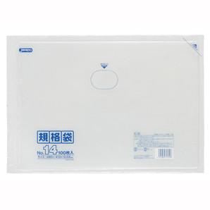 【T】LD 規格袋 14号 0.030mm厚  100枚 透明