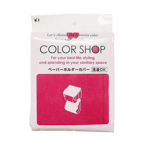 【T】カラーショップ ペーパーホルダーカバー チェリー