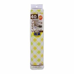 【T】ズレにくい消臭 棚敷きシート40cm幅 ニット